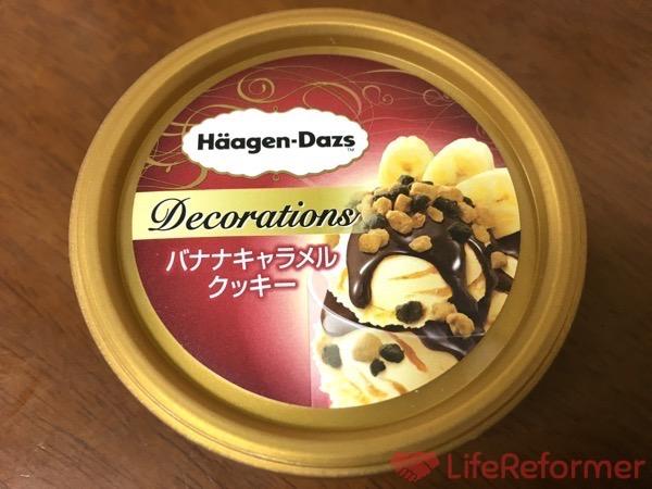 HDデコレーションズ バナナキャラメルクッキー2