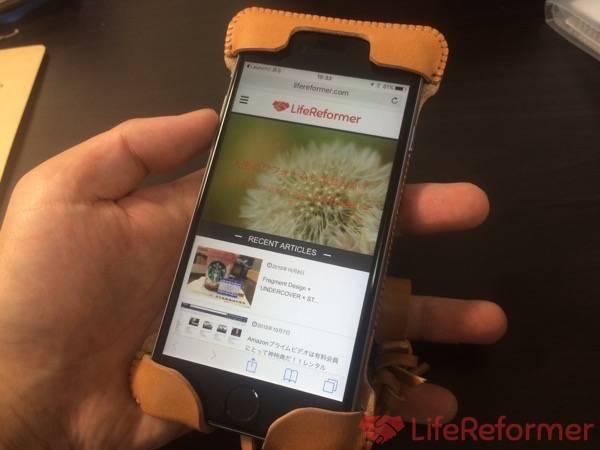 ほぼ10万円の高級iPhoneには本皮の名前入り高級ケースを用意したぜ!『abicase』手に馴染む感じがたまらない♪