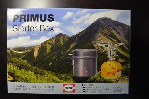 お花見にあると便利なガスバーナー持ってますか?すぐに使えるお得なセット《PRIMUS(プリムス)スターターボックス》がオススメです!