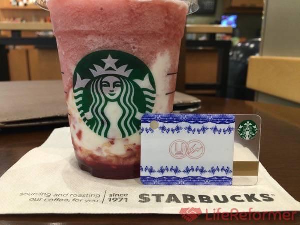 Fragment Design × UNDERCOVER × STARBUCKSのコラボミニスターバックスカードをGETして、今月から販売してるフルーツ クラッシュ & クリーム フラペチーノを飲んでみました!