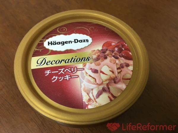 HDデコレーションズ チーズベリークッキー2