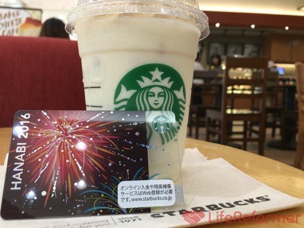 2016年6月の新作『ベイクドチーズケーキフラペチーノ』ケーキを飲んでる食感!?スタバカード『HANABI』今年は赤い打上花火だ!