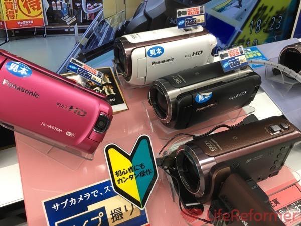 ビデオカメラ初購入!パナソニック『HC-W570M』とソニー『HDR-CX670』で迷い、決め手は記録メディアでした!
