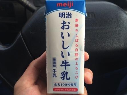 『おいしい牛乳』だけが美味しい牛乳だと思っていたが、『おいしい牛乳』は1番美味しい牛乳であって、それ以外の牛乳も美味しかったって話 #七ブ侍 #金曜日