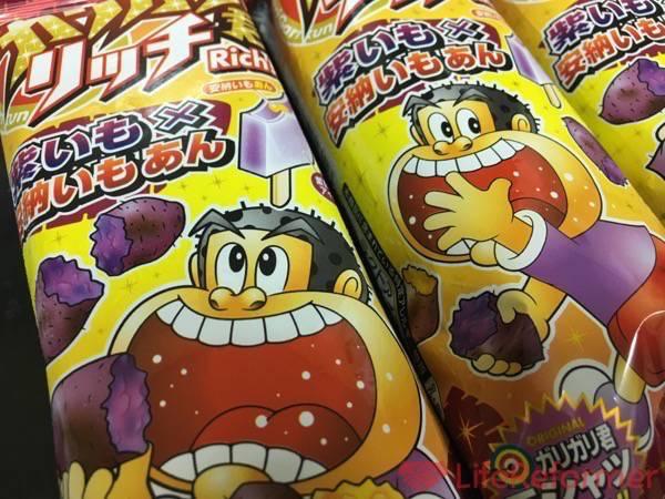 お芋のしつこくない甘さがたまらなく美味しい!『ガリガリ君リッチ 紫いも×安納いもあん』アイスでお芋の美味しさが味わえちゃいますよ!