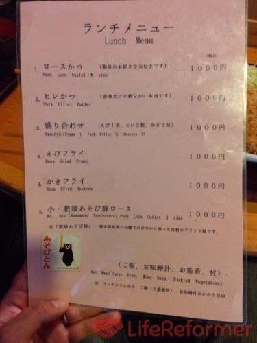 とんかつ武蔵野 7