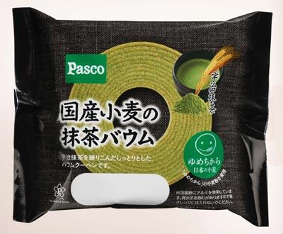 Pasco国産小麦の抹茶バウム