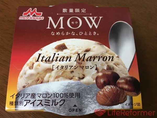 MOWイタリアンマロン 2