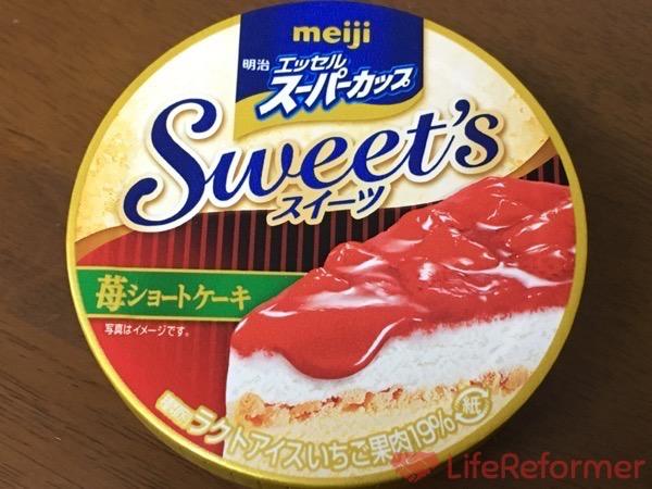 エッセルスーパーカップ苺ショートケーキ 2