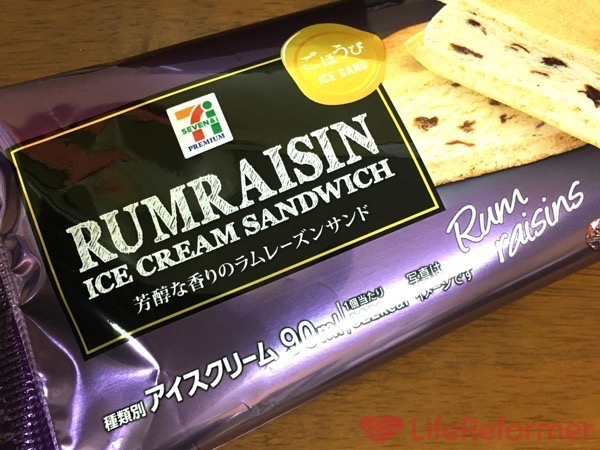 甘さ控え目で美味しい『ラムレーズンサンドアイス』を食べて3,000円分のクオカードをもらおう! #セブンで冬アイス