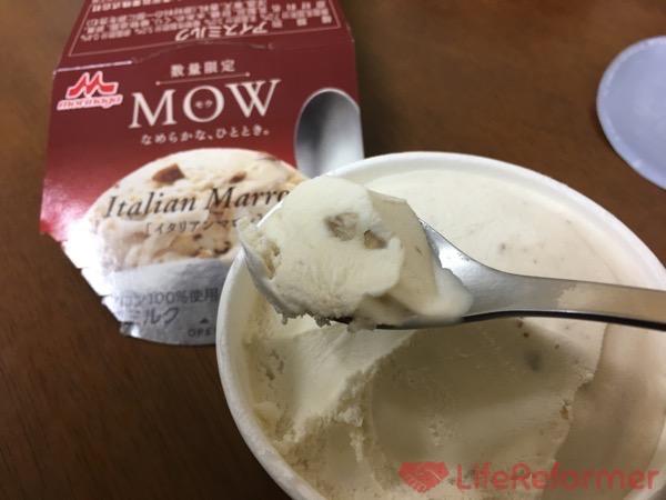 MOWイタリアンマロン 8