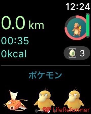 AppleWatch ポケモンGO 1