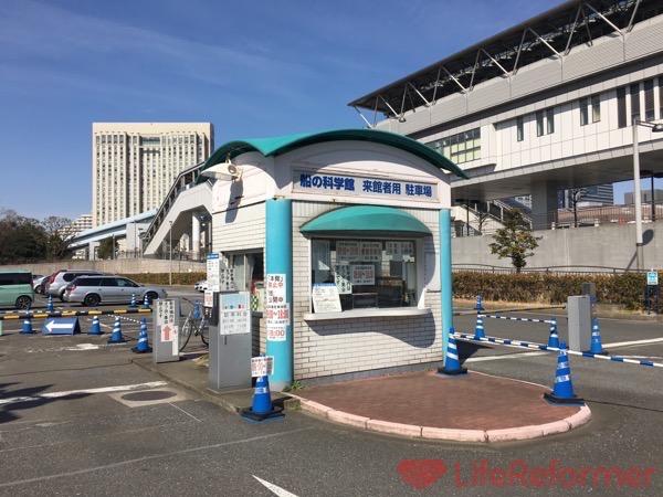 船の科学館駐車場 3