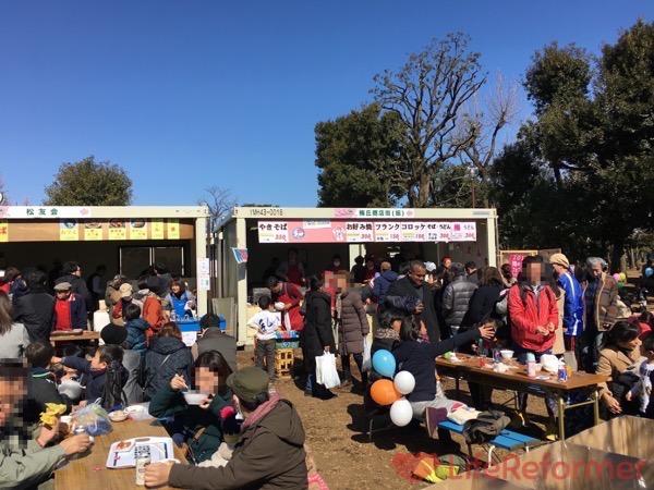 羽根木公園梅まつり2017 2