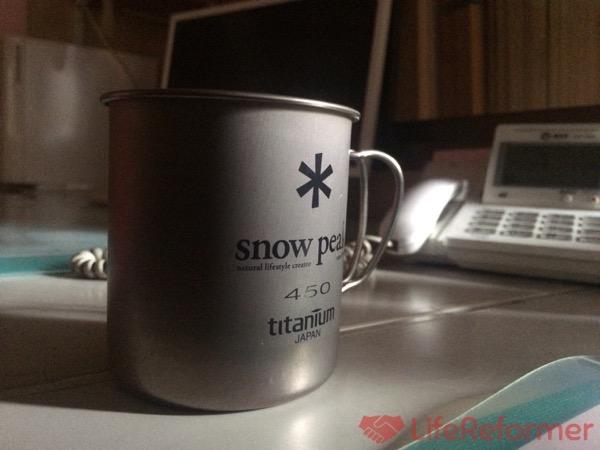 スノーピークチタンマグのある生活 13