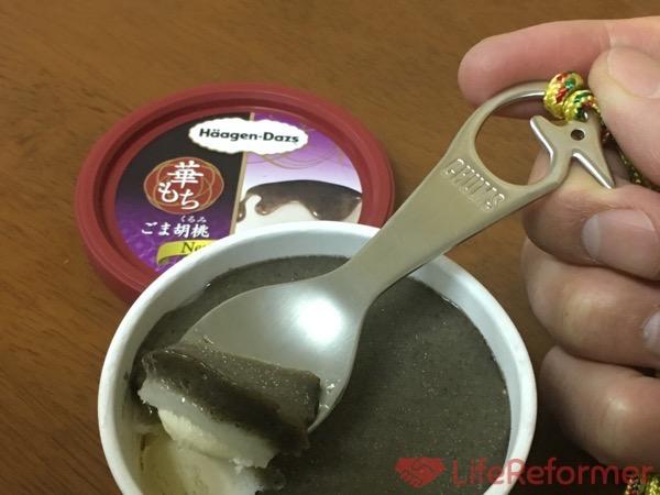 チャムス アイスクリームスプーン 8