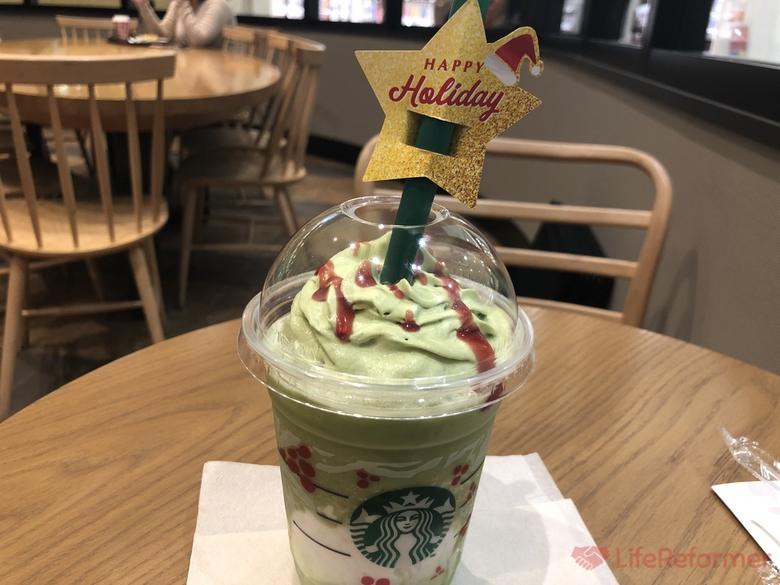 スタバ ピスタチオクリスマスツリーフラペチーノ 6