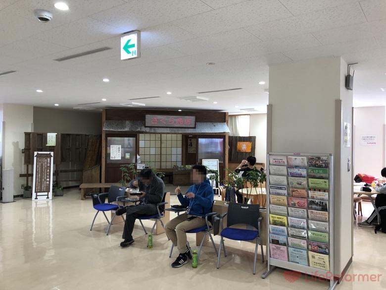 駄菓子屋 さくら商店 6