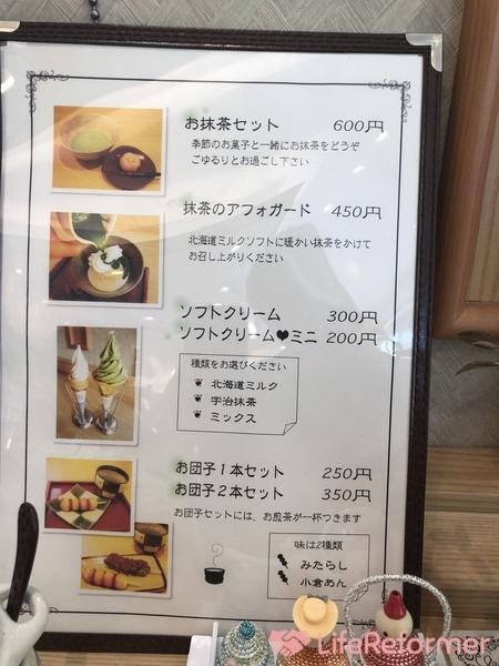 芳せんカフェ ひとしずく 6