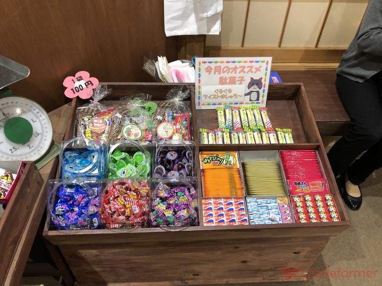 駄菓子屋 さくら商店 11