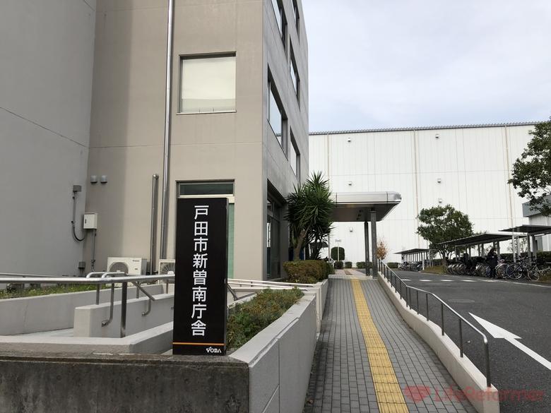 駄菓子屋 さくら商店 2