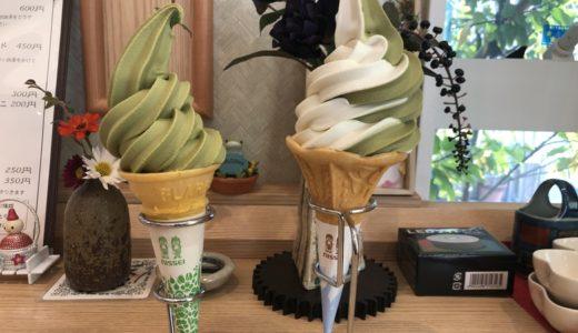 戸田公園駅近くの『芳せんカフェ ひとしずく』抹茶ソフトクリームで一息入れませんか?