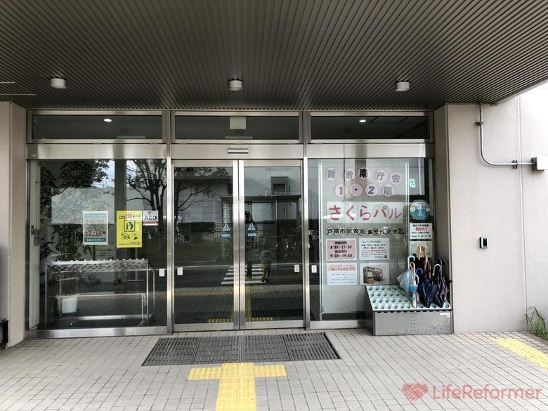 駄菓子屋 さくら商店 3