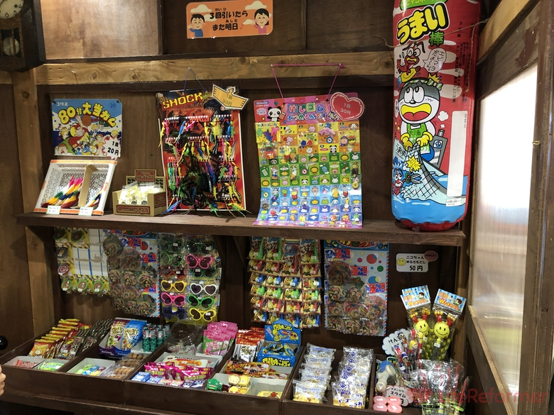 駄菓子屋 さくら商店 10