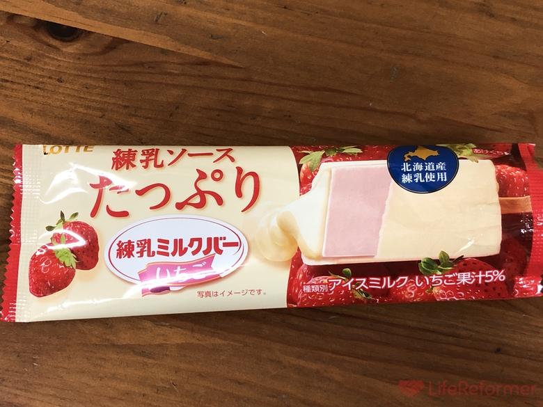 練乳ミルクバーいちご 2