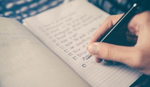 【Bucket list】死ぬまでにやりたい100のリストをこれからは定期的にアップデートします!